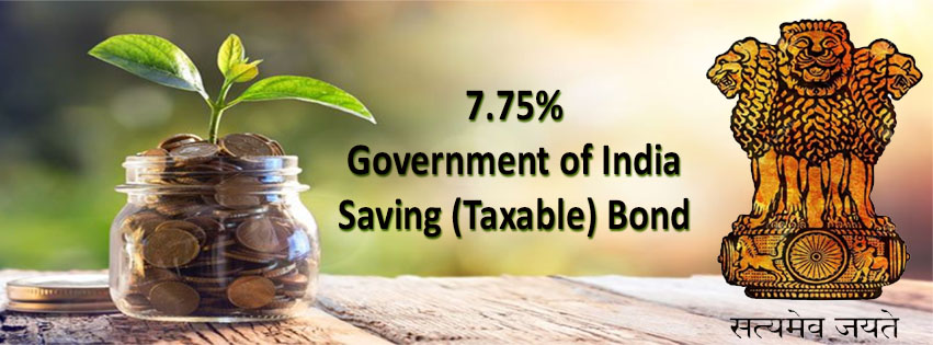 RBI Investment