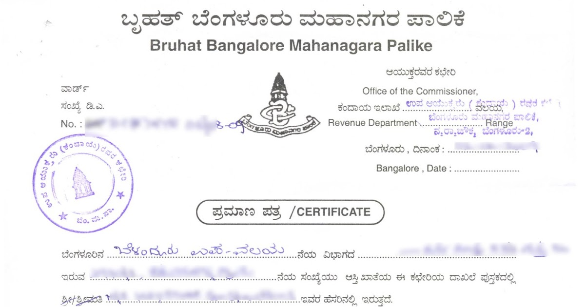 A-Khata Certificate