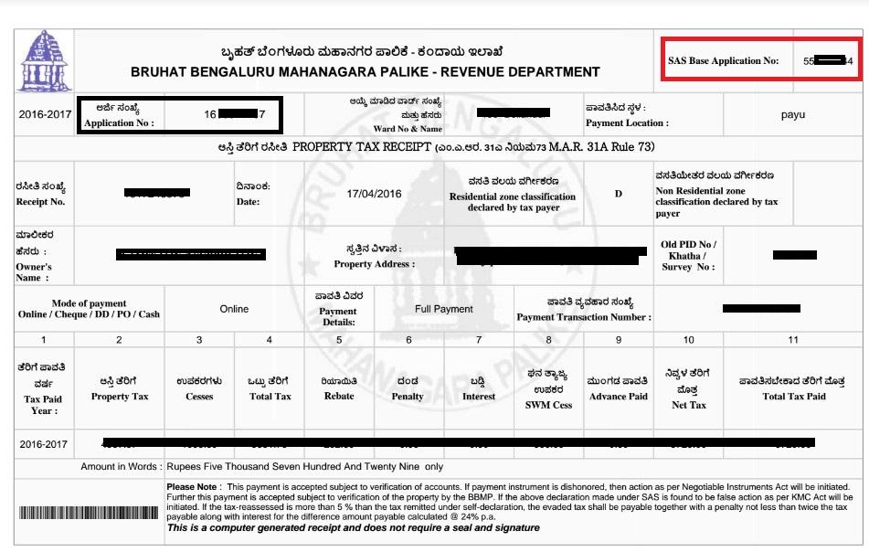 Tax Paid Receipt
